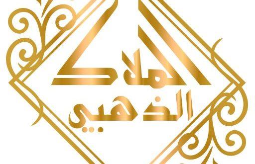 مكتب افراح الكويت